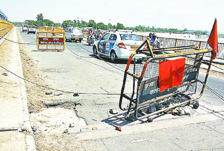bijnor bairaj bridge damaged