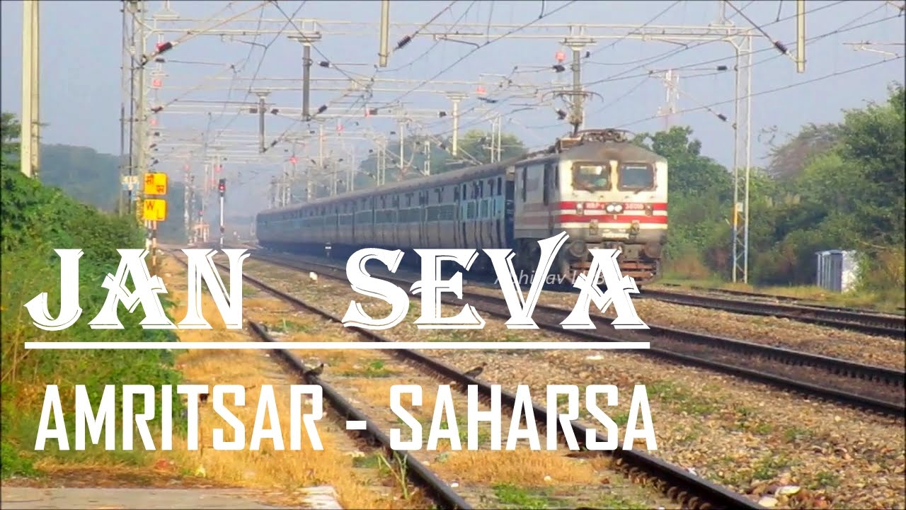 jan seva express train