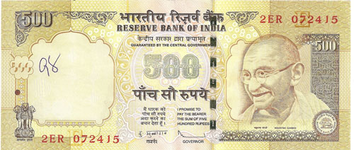note rs 500