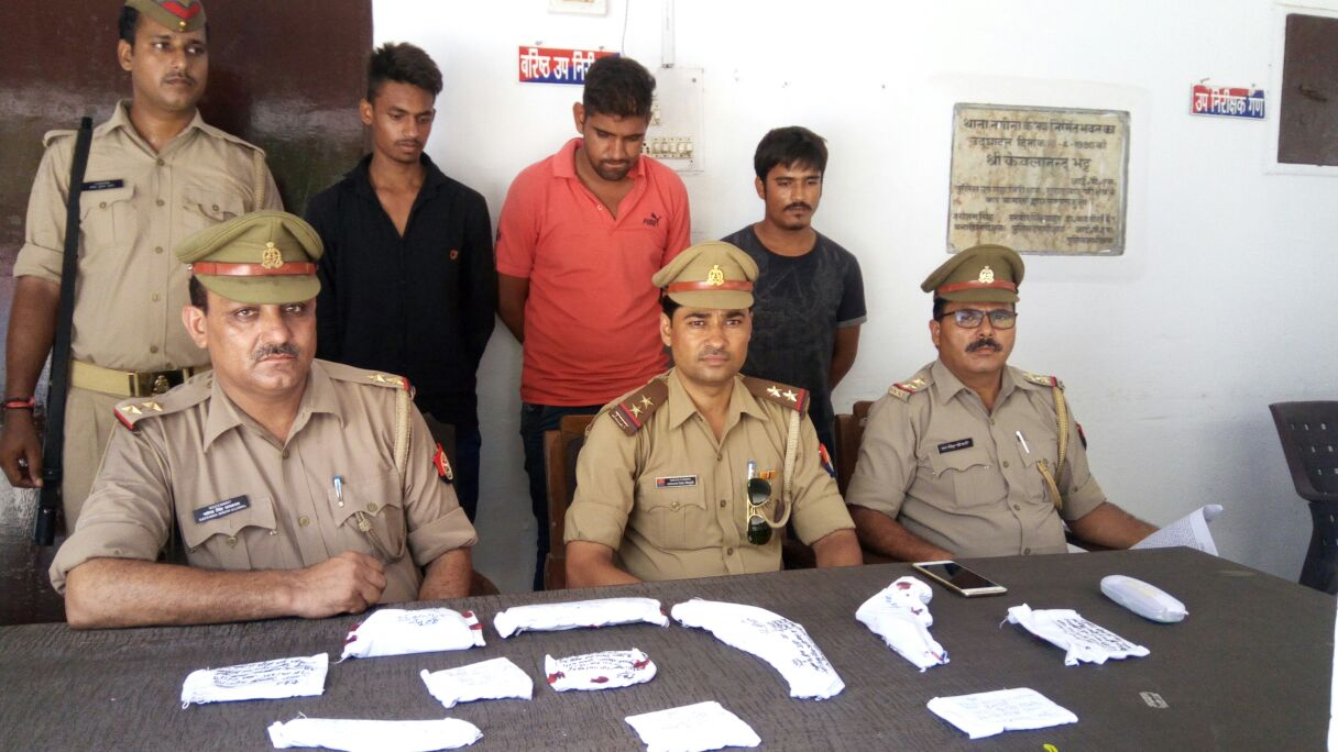 robbers busted by nagina police